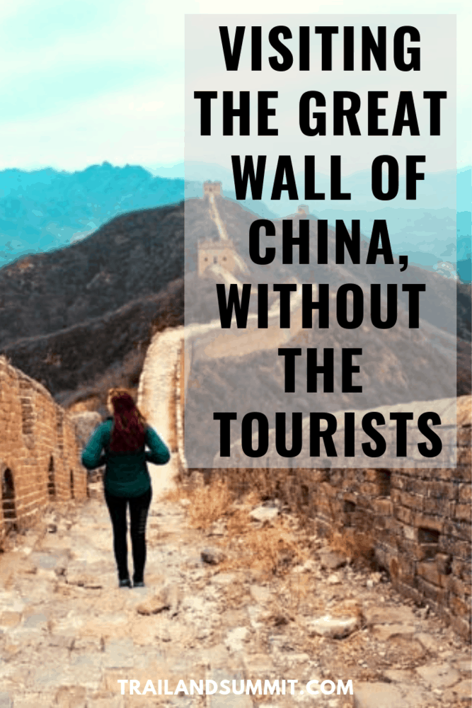 Visiting The Authentic Great Wall of China, Without the Tourists